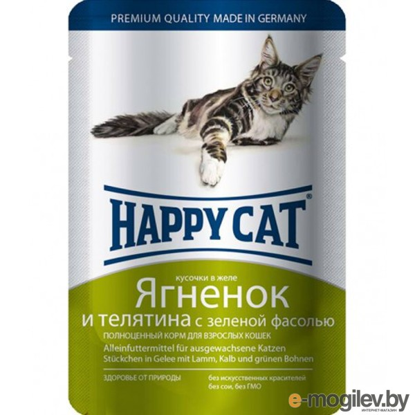 Happy Cat Ягнёнок/Телятина 100g 1002307