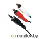 ATcom Audio DC3.5 to 2RCA 1.5m АТ17397