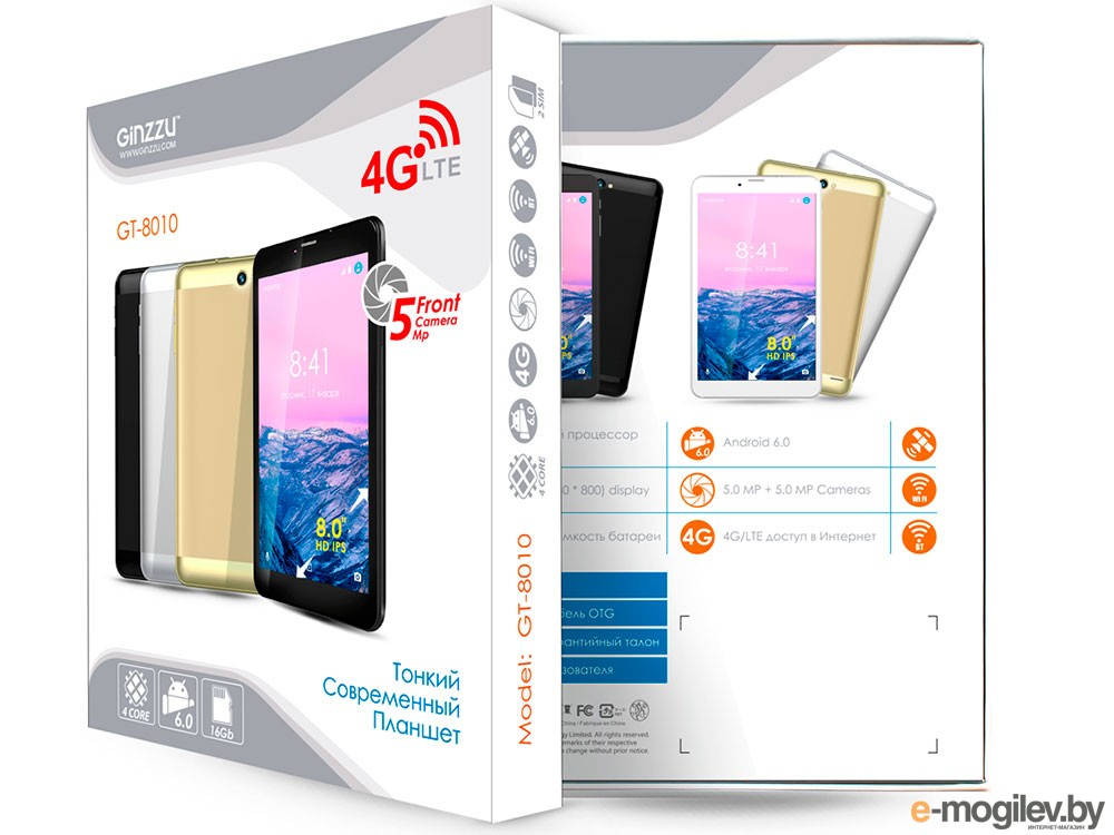 Ginzzu GT-8010 Gold 8 LTE 1280*800 IPS/1Gb/16Gb/Spreadtrum SC9832 1.3GHz Quad/2SIM/4G/Wi-Fi/GPS/BT/Android 6.0