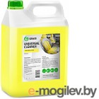 GraSS Universal-cleaner 125197   5,4 кг.