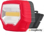UltraFlash 922-TH Black-Red