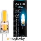 Gauss LED 2W G4 12V 4100K 207707202