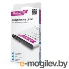 Аккумулятор Philips I908 AB3000CWMC Partner 2600mAh ПР037427