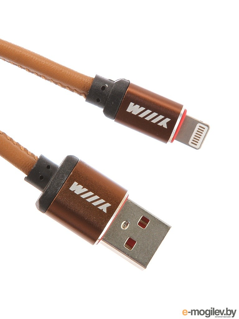 для iPhone/iPad/iPod WIIIX USB-Lightning 1m Brown CB810-2A-U8-LR-10BN