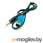 Espada AUX to 3.5mm Audio 1m Alpine KCE 236B AUX41392