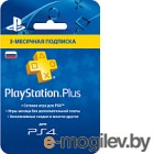 Подписка на сервис Sony PlayStation Plus Card 3 месяца (PSN Россия)