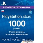 Карта оплаты Sony PlayStation Network Card 1000руб (PSN)