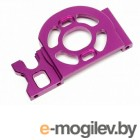 MOTOR MOUNT (PURPLE).