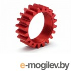 THREADED PINION GEAR 20T X 16MM (1M/2ND GEAR/2 SPEED).