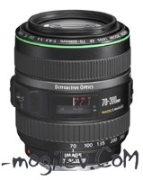 Canon EF 70-300 4.5-5.6 DO IS USM(OTH) (9321A006)