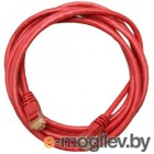 Patch cord UTP 5 level 2m   Красный