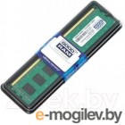 ОЗУ. GOODRAM DDR3-1600 4Gb GR1600D364L11S/4G