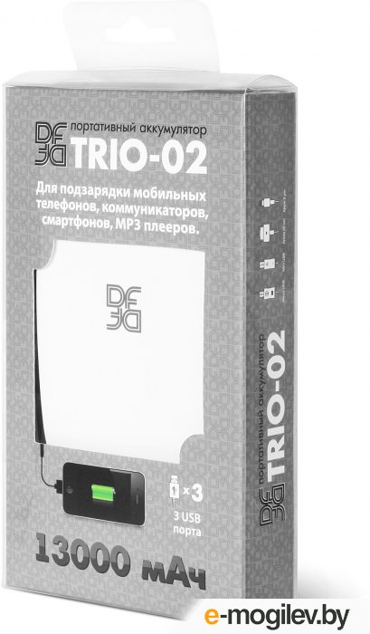 DF TRIO-02 13000 mAh White