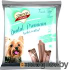 Лакомство для собак Stuzzy Friends Dental Premium 7 палочек (110г)